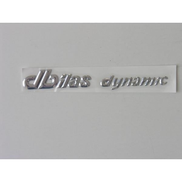 dbilas dynamic Emblem in Chromoptik - Versandfrei